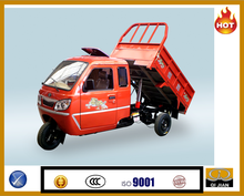 Motocarro 250cc two seat cargo tricycle gasoline truck three wheel Motocicleta de tres ruedas