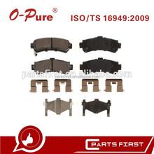 Car Disc Brake Pads 44060-0M890 D669 China Hot Sale Auto Parts for Nissan Sentra 200SX