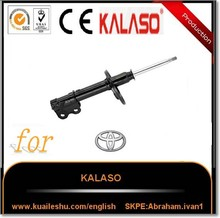 kyb 234057/323063/333236 shock absorber Corolla/Sprinter 1997,1998,1999,2000,2001,2002