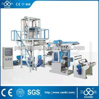 plastic film blowing and printing machine
