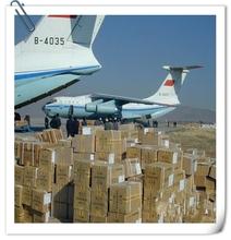 air freight rates from China /shanghai/shenzhen/ to SOUTHHAMPTON / Britain--skype:boingkatherine