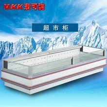 solar powered upright combi refrigerator freezer MKK2305