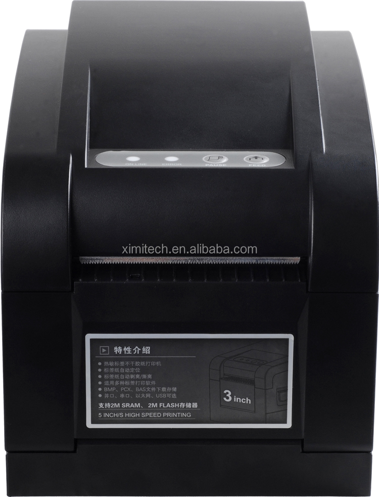 Цена от производителя новинка тепловая принтер штрих-кодов принтер этикеток чековый принтер