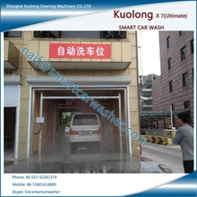 Unattended and Labor Cost Saving Car Jet Wash Machine with Stainless Steel