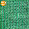 HDPE sun shade netting for agriculture