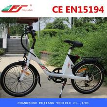 FJ-TDM14, 36v low price best electric bike