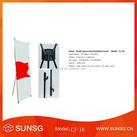X Banner Stand/showroom display racks customization