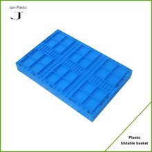 Blue basket collapsible plastic crate