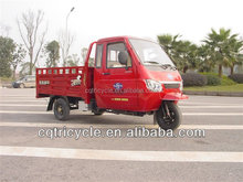 200cc three wheel motorcycle best-selling cargo tricycle