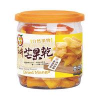Taiwan Dried Mango, Fruit Snack, Mango Gummy