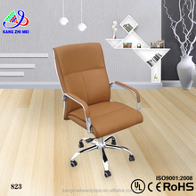 Modern cute office chairs( km-823-1)