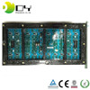 P10 outdoor front service 1R1G1B led module high brightness p10 full color led display p10 full color led module