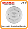 /product-gs/-dc-24v-ul-and-en-approved-addressable-smoke-and-heat-detector-with-remote-indicator-60377465088.html