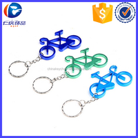 Customized bicycle Aluminum Bottle Opener bicycle shape bottle opener Keyring