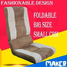 fabric floor chair foldable and small CBM.convenient for storage ttm-016