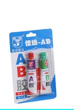 Rapid clear epoxy adhesive resin ab glue for jewelry