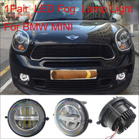 Newest product!Clear LED Driving Light/ Fog Lights/head light For BMW MINI