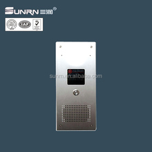 Hight IP rate network intercom system for hospital/ATM/campus