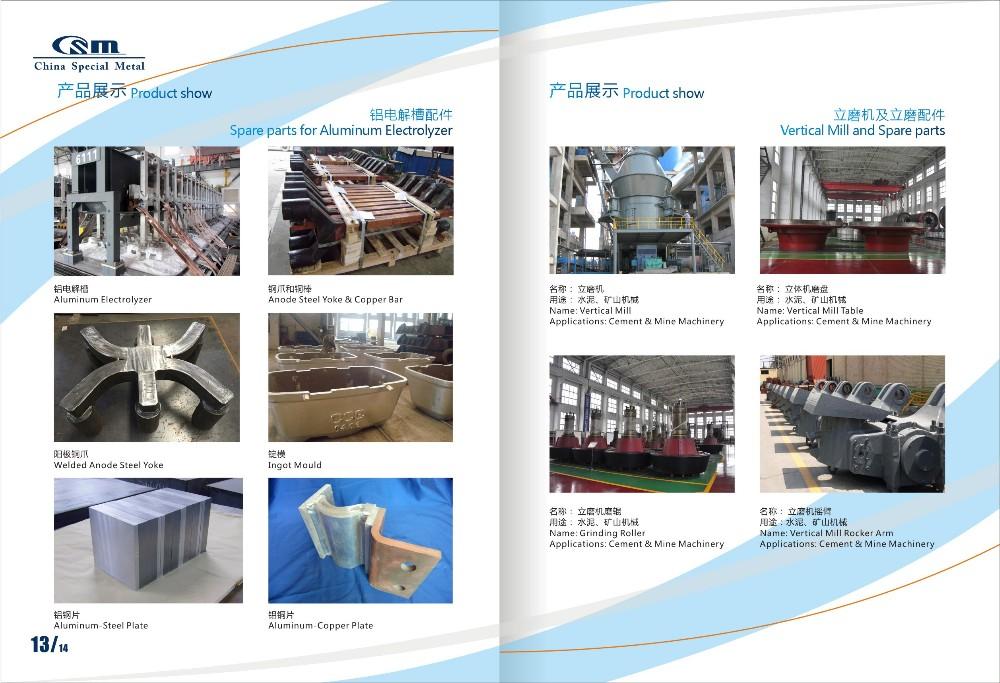 Brochure (8).jpg