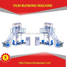 HDPE/LDPE plastic film blowing machine for sale