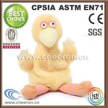 Juguete del bebé de China venta al por mayor amarillo de la felpa, peluche yellow bird