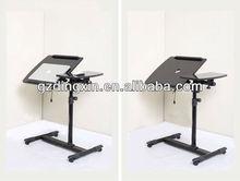 Adjustable pc desk Split top over bed/couch laptop table (DX-BJ4)