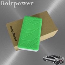 12V mini portable battery charger with paper box carrying case