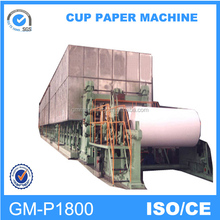 Buy direct from China manufacture, 1800mm A4 PAPER PRODUCTION LINE/ printing paper making machine