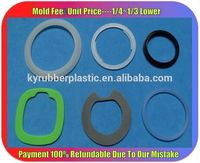 Made To Order Rubber Washers / Rubber Shoulder Washer / Rubber Stopper Washer