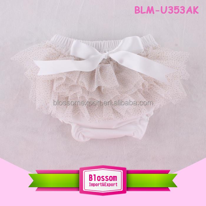 BLM-U353AK