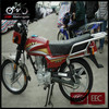 Two wheel motorcycle for