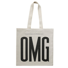 OMG Cheap Printed Shopping Bag