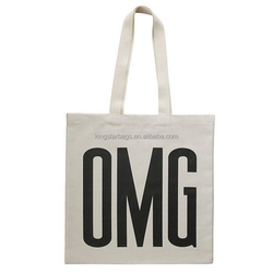 OMG Cheap Printed Shopping Bag