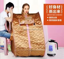 2015 new 3 in 1 portable sauna,portable steam sauna
