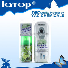 HOT SELL Auto spray metered aerosol dispenser for hotel use