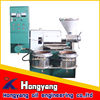 /product-gs/low-cost-oil-press-machine-oil-mills-oil-expeller-made-in-china-60312192648.html