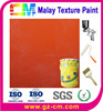 Malay texture coating- fire-proof decorative building exterior coating