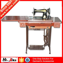 industrial sewing machine price,butterfly household sewing machine for sell,juki sewing amchine price for shoes
