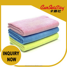 (CS-28540) CarSetCity Microfiber Waffle-weave Towel for Household Car Detailing Drying Sports Outdoor 40*40cm Cleaning Cloth