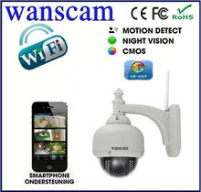 2012 end of world surveillance monitor ip wifi wireless waterproof ip ptz dome camera