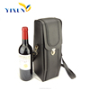 Exquisite vintage luxury elegant gift box custom bottle leather wine carrier with handle