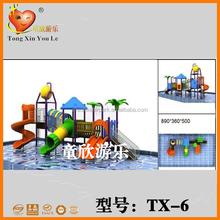 Water Park Aqua Town, Splash Town for Children