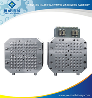 28mm mineral water 48 cavity cap mold with hot runner manufacturer