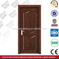 أبواب غرفة العمليات تصميم الباب الرئيسي