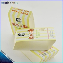 cardboard sleeve packaging for deyutang breakfast