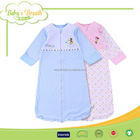 BSB015 anti-bacteria plain dyed knitting pattern children baby sleeping bag down