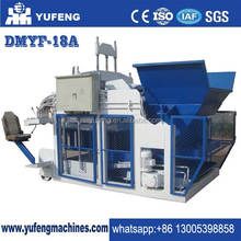 DMYF-18A hollow block machine