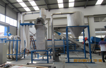 dryer machine be used in pet bottle recycling