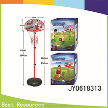 Baby Toys & Products-Baby basketball set/children basketball stand with lights and sounds
