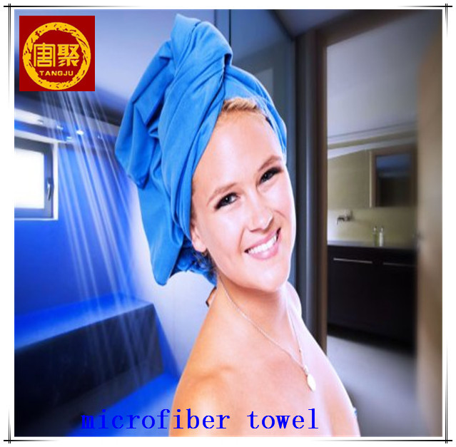 microfiber towel, sport towel,gym towel,travel towel138.jpg